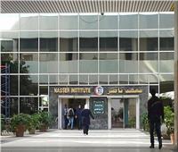 في يوم عيدها| معهد ناصر يكرم 60 أما من جميع فئات العاملين