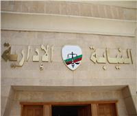 إحالة مدير الضرائب العقارية بالمنيا ومسئول شئون العاملين للمحاكمة