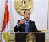 رئيس الوزراء يشهد توقيع عقود مشروعات عمرانية متكاملة