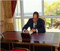 قرار جمهوري جديد بشأن اتفاقية مساعدة أمريكية لمصر