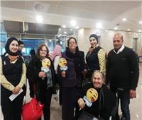هدايا وصور تذكارية.. «مصر للطيران» تحتفي بالأمهات في عيدهن