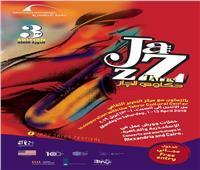 مهرجان حكاوي الجاز يقدم 9 حفلات مجانية.. أول أبريل