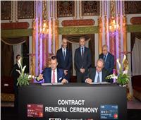 مصر للطيران و«CIB» يجددان تمديد شراكة أول بطاقة ائتمانية