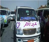 مسيرة بالسيارات تجوب شوارع القصير احتفالا بعيد الأم
