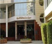 إيقاف مسئولين بمجلس مدينة أبوكبير بتهمة «الرشوة»