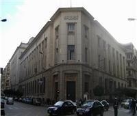 البنك المركزي يطرح أذون خزانة بـ 18.2 مليار جنيه في عطاء اليوم