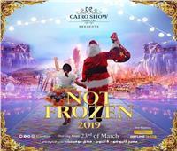 إطلاق عرض not frozen للأطفالعلى مسرح Cairo show السبت المقبل