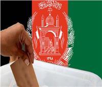 خاص| دبلوماسي أفغاني يؤكد تأجيل الانتخابات الرئاسية في بلاده إلى سبتمبر