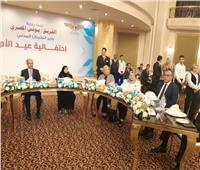 وزير الطيران المدني يكرم 47 سيدة في احتفالية عيد الأم