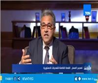 فيديو| «السجيني»: جلسة التصويت على التعديلات الدستورية ستكون معلنة