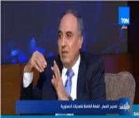 فيديو| عبد المحسن سلامة يشيد بالحوار الوطني حول التعديلات الدستورية