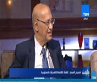 فيديو| نائب الدستورية العليا السابق: «التعديلات خطوة أولى نحو تطورات قادمة»