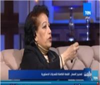 فيديو|هدى زكريا: «مصر تمتلك باسورد ضد الخطر»