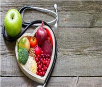 4 أطعمة تحمي من أمراض القلب