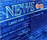 الأخبار المتوقعة ليوم الجمعة 22 مارس
