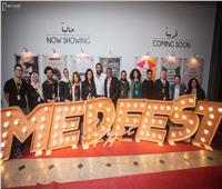 انطلاق الدورة الثالثة من ملتقى «ميدفست – مصر» بسينما زاوية