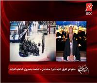 «الداخلية العراقية»: حادث العبارة وقع بسبب أخطاء فنية وأمور تنظيمية