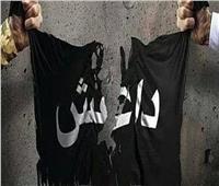 قوات سوريا الديمقراطية تعلن هزيمة «داعش» وزوال «الخلافة»