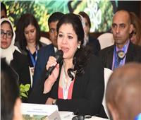 «رواد 2030» تشارك بمؤتمر تنمية الموارد الريفية