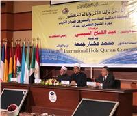 «وكيل النواب»: الإسلام دين مكارم الأخلاق
