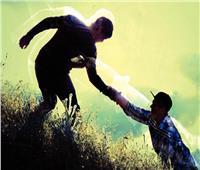 «الصديق وقت الضيق» .. تعرف على قصة المثل الشعبي