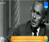 فيديو| ذكرى وفاة حسن فتحى «مهندس الغلابة»