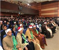 «مكانة أهل القرآن».. ندوة على هامش المسابقة العالمية بأكاديمية الأوقاف