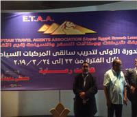 اطلاق أول برنامج مصري لتدريب سائقي المركبات السياحية من الأقصر