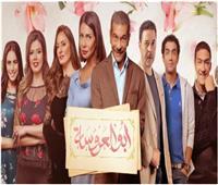 أبطال مسلسل «أبو العروسة» ضيوف «صاحبة السعادة»