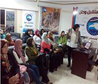 أمانة المرأة بمستقبل وطن بندر المنيا تنظم قافلة طبية للعيون