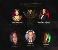 سميحة أيوب ومحمد صبحي يعلنان تفاصيل مهرجان شرم الشيخ  للمسرح