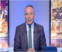 أحمد موسى يناشد رئيس المجلس الأعلى للإعلام لإغلاق مكتب «بي بي سي»