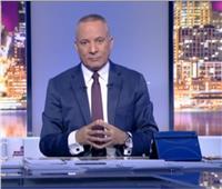 فيديو| أحمد موسي : السيسي أعاد الحق لأصحابه وأسعد أصحاب المعاشات