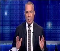 أحمد موسى: «ربنا فضح أردوغان بعد تسليمه قذائف فرنسية لداعش».. فيديو