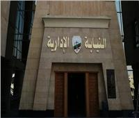 إحالة 4 من مسئولي جمارك بورسعيد للمحاكمة