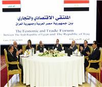 صور..رئيسا وزراء مصر والعراق يشهدان الملتقى الاقتصادي والتجاري