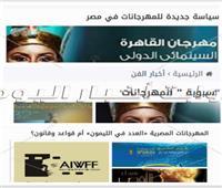 مولد المهرجانات.. «سبوبة» تترنح