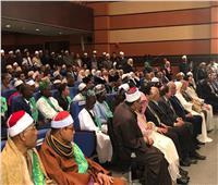 استمرار فعاليات مسابقة القرآن الكريم العالمية بأكاديمية الأوقاف