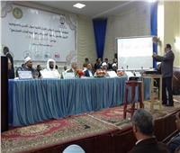 انطلاق فعاليات مؤتمر أصول الدين والدعوة في شبين الكوم