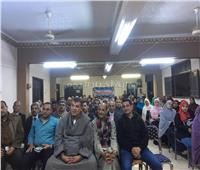 رجال الدين يشاركون فى مؤتمرات شرح التعديلات الدستورية بسوهاج