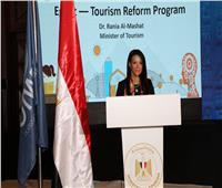 المشاط: التنسيق مع «التعليم» لإخراج ميثاق الأخلاقيات السياحية