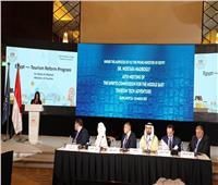 منظمة السياحة العالمية تشيد بالإصلاح الهيلكى للسياحة المصرية
