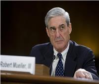 النواب ينتظرون تسلم تقرير مولر بشأن التحقيق في التدخل الروسي بالانتخابات