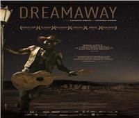 بعد نجاحه بمهرجان الأقصر السينمائي .. عرض «الحلم البعيد» بمركز درب الثقافي