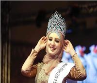 ملكة جمال المحجبات: حلمي أن أكون مذيعة