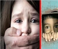 «خرج ولم يعد»| خطف الأطفال.. ظاهرة تتوحش وبلاغات تنتهي بمأساة