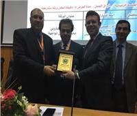 اتحاد الإعلاميين الأفارقة يكرم المذيع المصري محمد عبد الله