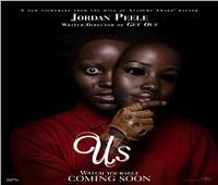 سلسلة أحداث مرعبة تكشف خبايا البشر في فيلم «Us»