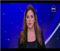 وفاة والد مذيعة في قناة «DMC».. والعزاء غدا بالتجمع الخامس