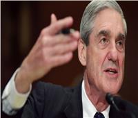 مولر: لم أجد دليلا على أن حملة ترامب تآمرت عن علم مع روسيا